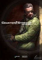 CounterStrike Online 2